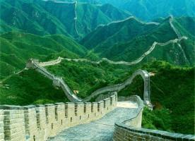 China Wall 3